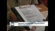 Завършиха парламентарните избори в Косово (видео)