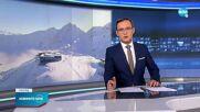 Новините на NOVA (21.09.2021 - 9.00)