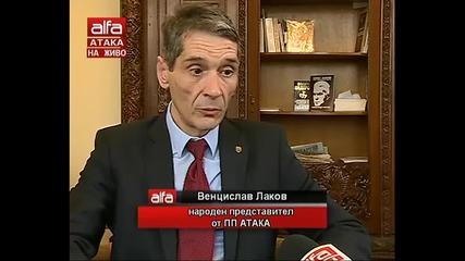 Венцислав Лаков - Одитът за Авиоотряд 28 най-после влезе в Прокуратурата. Тв Alfa - Атака 13.03.2014