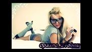Dubstep Omega - Dadstep - Nachalo