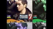 New Album] Mixalis Xatzigiannis - 06 Thalassa Cd 7