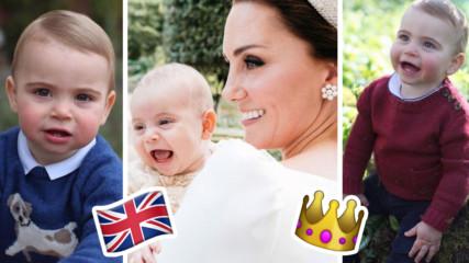 Принц Луи на една годинка! Кейт Мидълтън качи снимки на рожденика