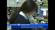 12-годишно дете оперира лицето си
