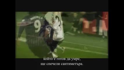 Великата игра - футбол