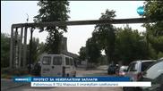 """300 служители на """"ТЕЦ Марица 3"""" стачкуват символично"""