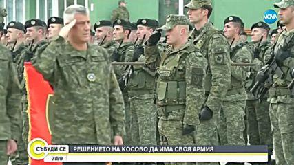 Решението на Косово да създаде армия предизвика напрежение на Балканите