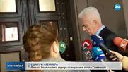 Волен Сидеров оттегли доверието си от Валери Симеонов