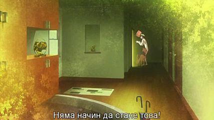 Dakara boku wa H ga dekinai [bg subs][720p]