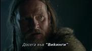 2.10 : Викинги - сезон 2 , епизод 10 - Бг Субтитри (2014) History's Vikings s02 e10 # s02e10 [ hd ]b