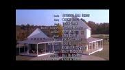 Бг Аудио Лъжовна Съпруга ( House Sitter 1992 ) Част 6
