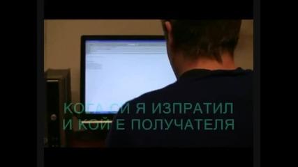 Директиви за складиране на информация (+превод)