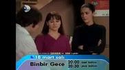 Binbir Gece - 1001 Нощи Епизод 55 Реклама +инфо