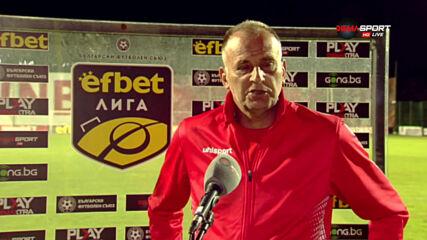 Антони Здравков: Играчите загубиха концентрация след трите поредни победи