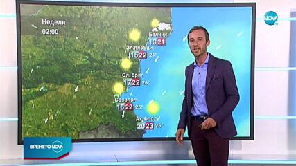 Прогноза за времето (19.09.2020 - обедна емисия)