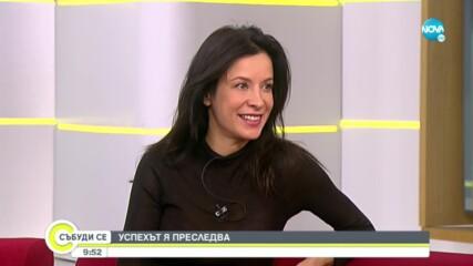 Яна Маринова: Продължавам да пътувам и да работя