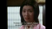 Шогун (1980): Филм Четвърти, Част 3