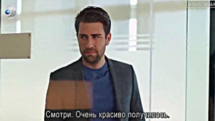Любов на показ еп.33 Руски суб.