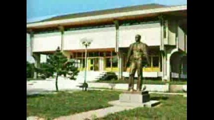 Град Добрич
