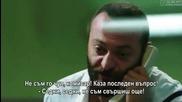 Мръсни пари и любов Kara Para Ask еп.17-2 Бг.суб. Турция