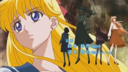 Sailor Moon Crystal Opening - Moonlight Densetsu
