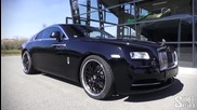 Hamann Wraith - Rolls- Royce That Revs!
