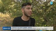 НАПРЕЖЕНИЕ В ОМУРТАГ: Граждани искат справедливост, след като 17-годишен младеж загина в катастрофа