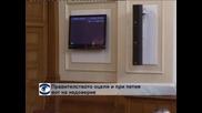 Народното събрание отхвърли вота на недоверие към правителството на Орешарски