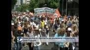 Нова вълна от протести на държавни служители заля Гърция