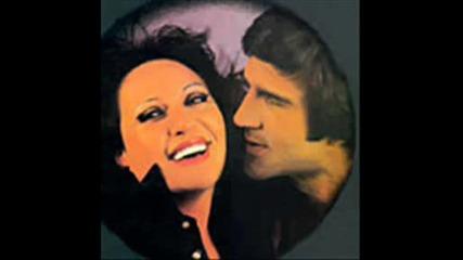 Стефка Берова и Йордан Марчинков - Безкрайност 1981