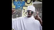 Bass Test - Souja boy ;)