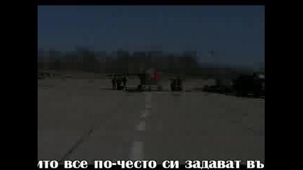 Су - 25 Аб Безмер