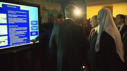 Russia: Patriarch Kirill and Putin visit Russian history exhibition