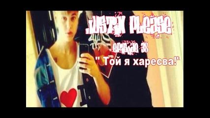 Justin Please - Episode 38
