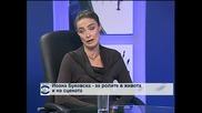 Йоана Буковска - за ролите на сцената и в живота