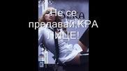 Seka Aleksic - Kraljica Превод.wmv
