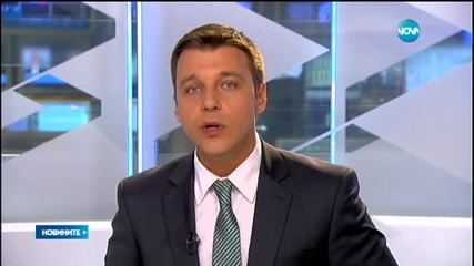 Новините на Нова (08.09.2015 - късна)