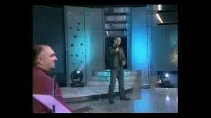 Emelin Fetic - Ljubomora