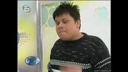 Music Idol 2 - Фънки Гони Дете Заради Килограмите Му / Бургас /