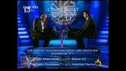 Кой е Борис три, Господари на ефира, 30 септември 2010