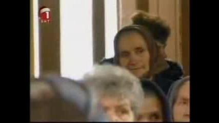 Истории За Забравените Българи.2/3 Репортаж От Сърбия