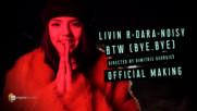 Livin R x DARA x Noisy - BTW (Bye, Bye) (Official Making)