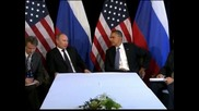 САЩ и Русия призовават насилието в Сирия да бъде прекратено