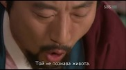 The Painter of the Wind (2008) E12 2/2