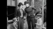 """Чарли Чаплин в """"хлапето"""" бой на улицата!"""