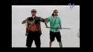 Братя Кулинови - Тирбушона