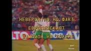Bulgaria - France 2-0 Nasko Sirakov