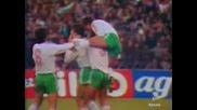 България - Франция 2:0 Наско Сираков