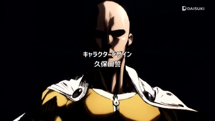 One Punch Man Amv Try'n Hold Me Back