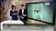 Разстрелът на журналисти в Париж е водеща тема в днешната преса - 2 част