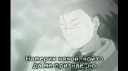 Naruto 2 [bg Sub] *hq*